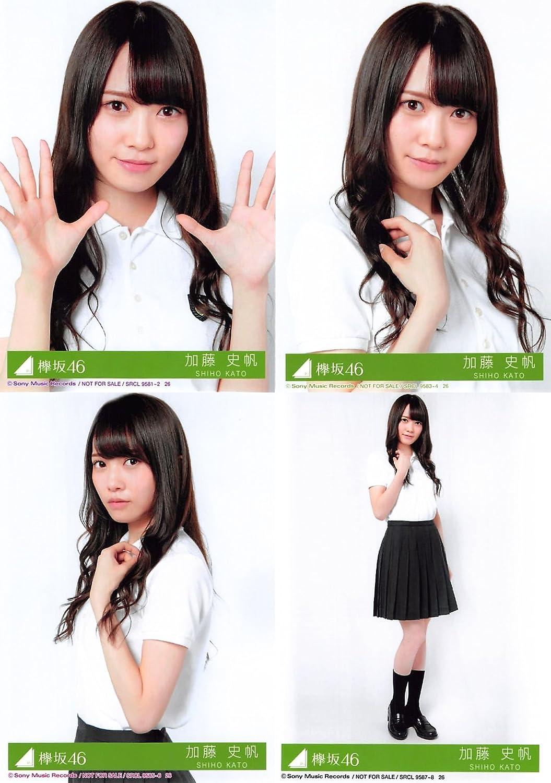 【加藤史帆】 公式生写真 欅坂46 風に吹かれても 封入特典 4種コンプ