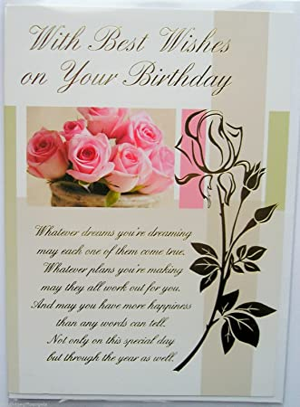 Religious birthday card floral female christian catholic amazon religious birthday card floral female christian catholic bookmarktalkfo Choice Image