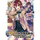 How a Realist Hero Rebuilt the Kingdom (Light Novel) Vol. 11 (How a Realist Hero Rebuilt the Kingdom (Light Novel), 11)