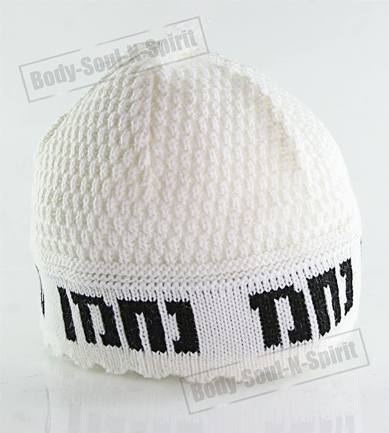 Amazon.com: Rabbi Nachman White Knitted Kippah Yarmulke Tribal ...