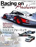 Racing on Archives  Vol.14 シルエットフォーミュラ  Silhouette Formula (ニューズムック)