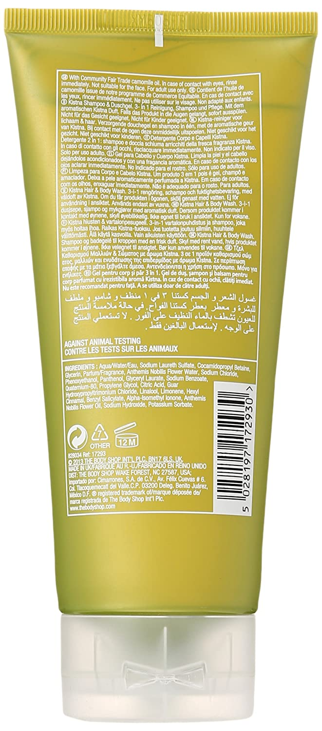 Amazon Com The Body Shop Kistna Hair Body Wash 6 75 Fluid Ounce