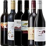 6か国周遊ワインの旅デイリーワイン赤セレクト飲み比べ750ml×6本セット [フランス/赤ワイン/辛口/ミディアムボディ/1本]