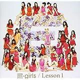 Lesson 1(DVD付) (通常盤)