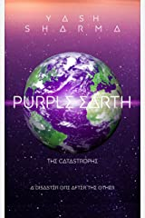 Purple Earth (The Catastrophe Book 1) Kindle Edition