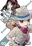 ダンス イン ザ ヴァンパイアバンド エイジ オブ スカーレット オーダー 02 (コロナ・コミックス)