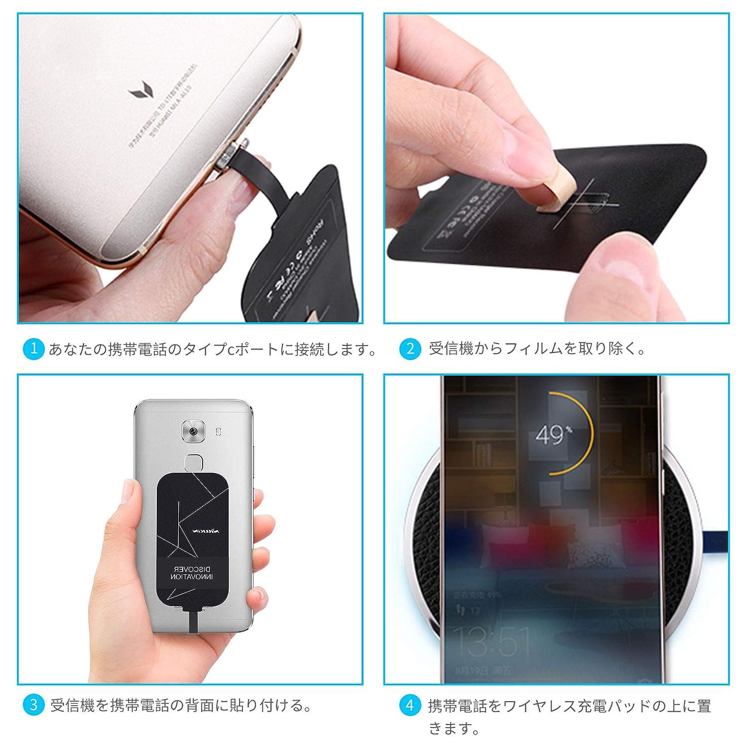 6f1c39c0d5 Amazon | Nillkin スマホ対応ワイヤレス充電レシーバーシート アダプタ 置くだけで充電 Qi(チー) 規格 Lightning  USB/micro USB/Type-c端子対応 Android/iphone対応 ...