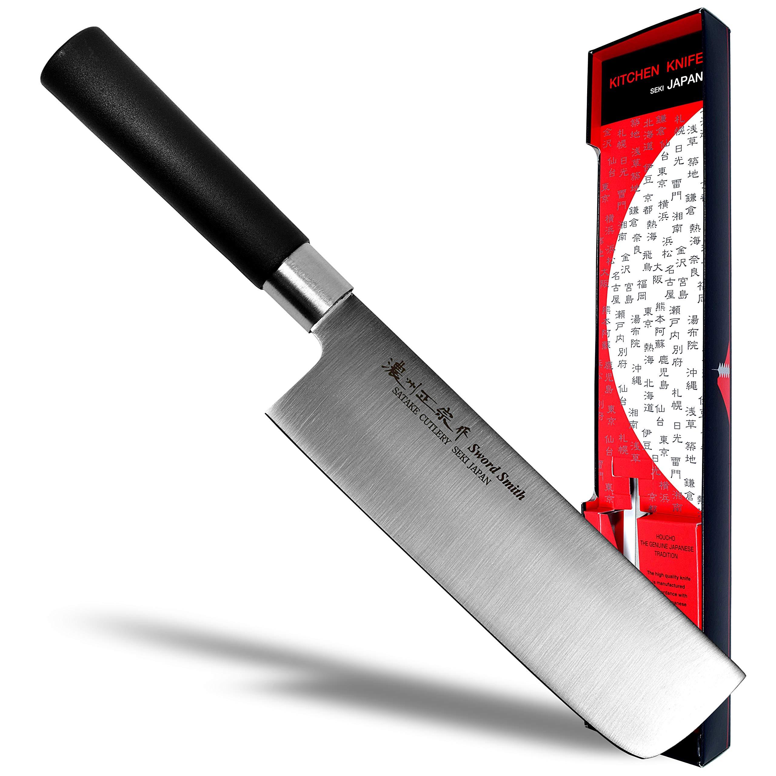 Seki Japan MASAMUNE, Japanese Vegetable Kitchen Knife, Stainless Steel Wa Nakiri Knife, PP Handle, 6.7 inch (170mm)
