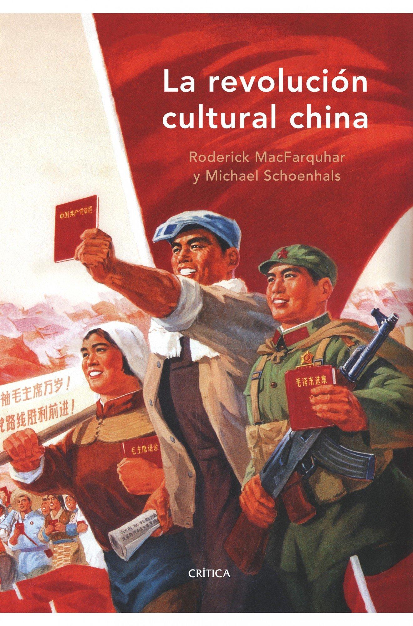 """Resultado de imagen para Fotos de la """"Revolución cultural""""."""
