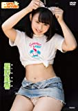 星野風香  ピュア・スマイル    [DVD]