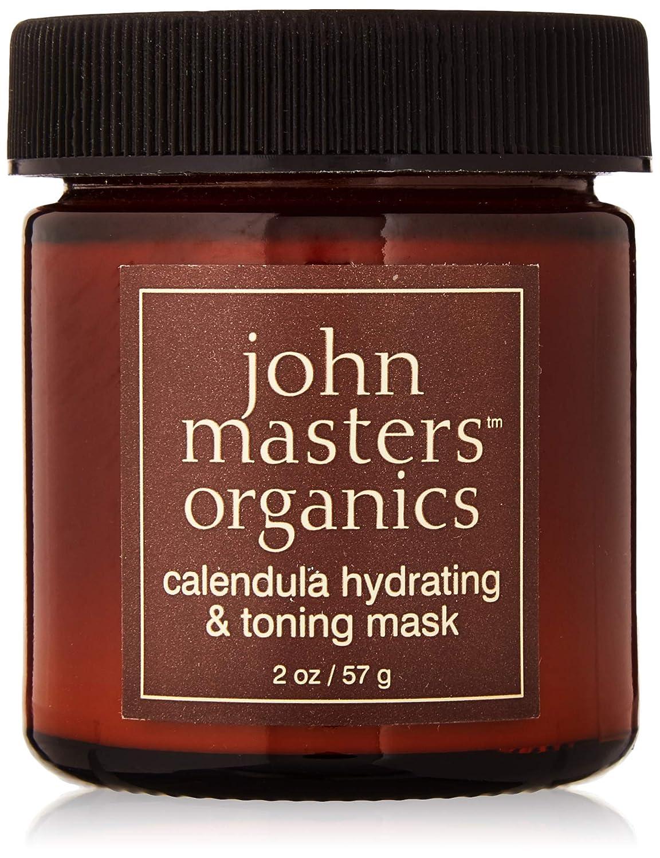 ジョンマスターオーガニック カレンデュラハイドレイティングマスク 57g B0014YLJ7Y