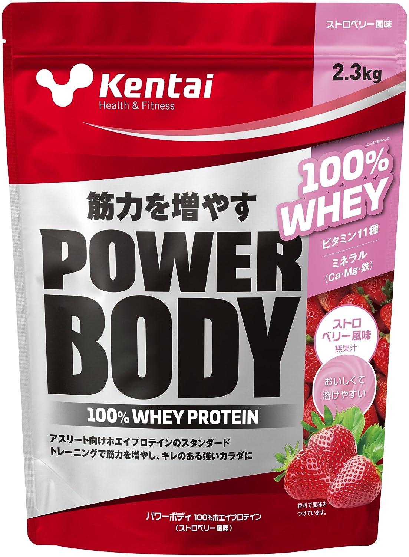 Kentai パワーボディ100%ホエイプロテイン ストロベリー風味 2.3kg B075N8GG8G   2.3kg