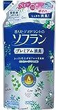 香りとデオドラントのソフラン 柔軟剤 プレミアム消臭 ホワイトハーブアロマの香り 詰替用 480ml