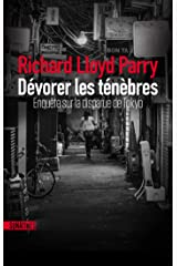 Dévorer les ténèbres (French Edition) Kindle Edition