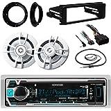 """iPod Marine Radio,Harley FLHT Install FLHX Kit ,Kenwood 6.5""""Speakers & Adapters"""