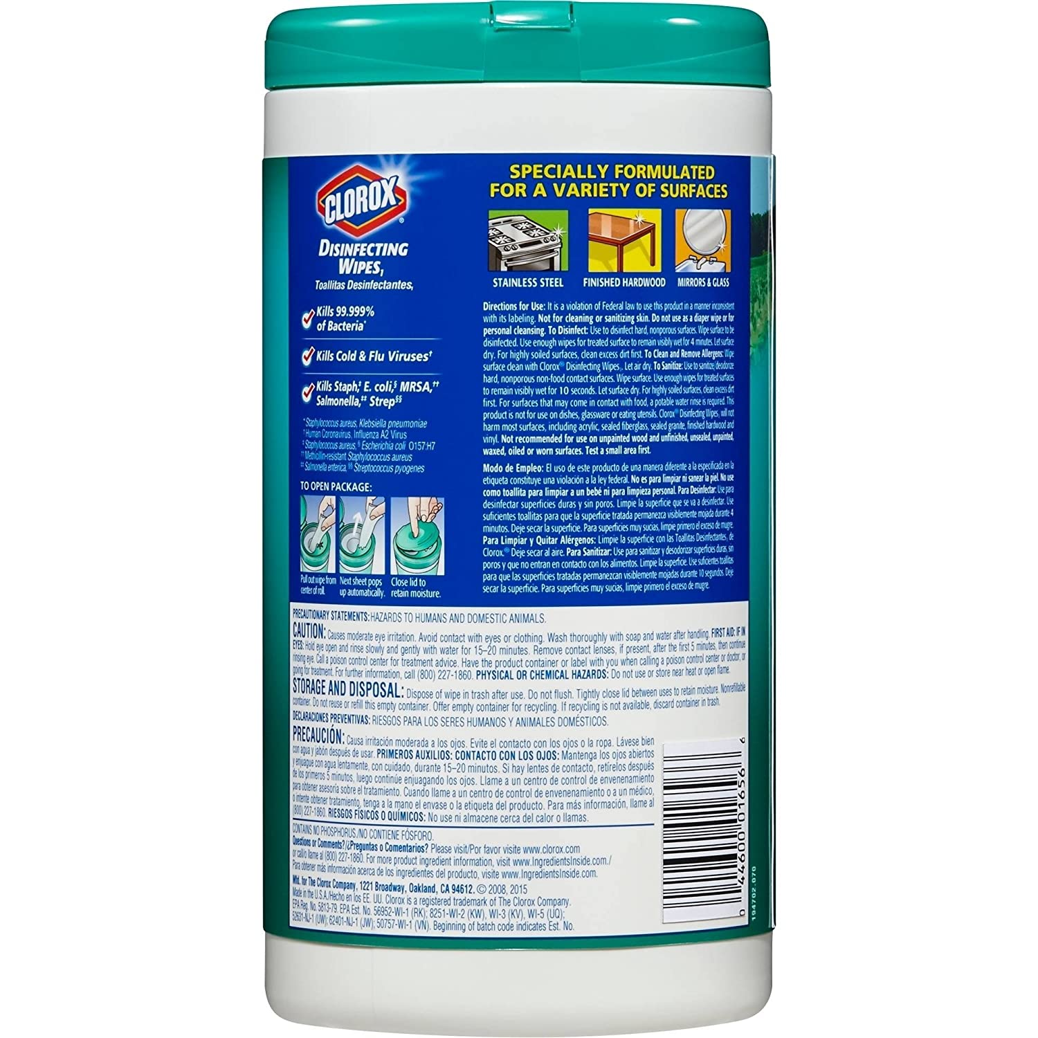 Amazon.com: Disinfecting Wipes, 7 X 8, Fresh Scent, 75/canister: Health & Personal Care