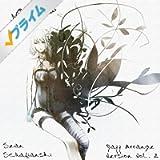 NieR Gestalt & Replicant: Jazz Arrange Version Vol. 2 [EP]
