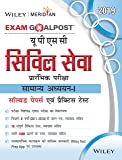 Wiley's Exam Goalpost UPSC Civil Sewa Prelims General Studies-I Solved Papers and Practice Tests, 2019, in Hindi
