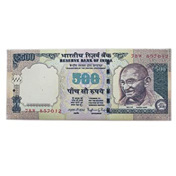 Double Battery Fake 500 Rs  Indian Rupee Currency Note Style