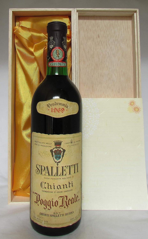 Chianti Poggio Reale 1969 Spalletti Rufina キャンティ ポッジョ レアーレ 1969 スパレッティ ルフィーナ [並行輸入品]  B01N6YGYQW