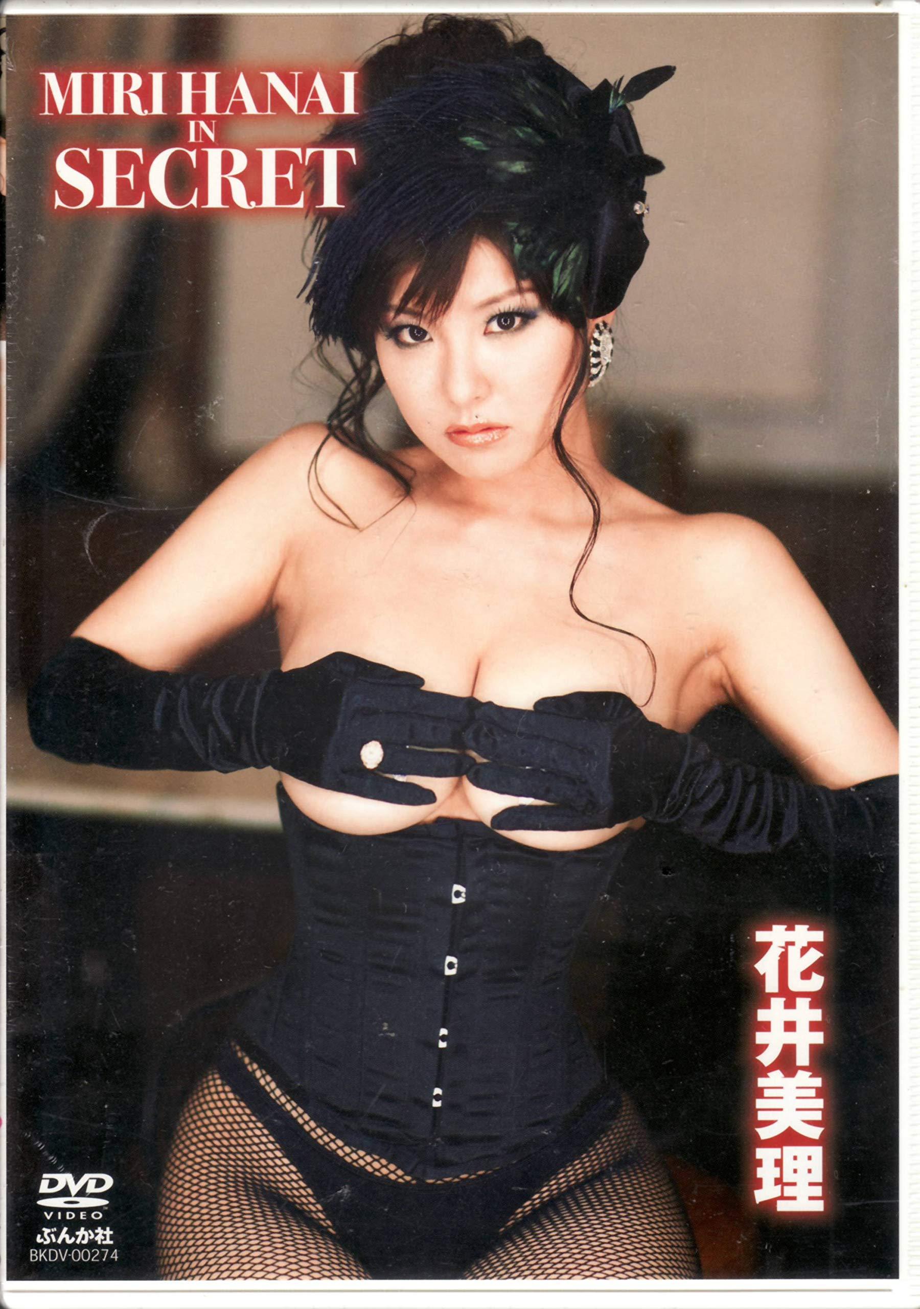 DVD>花井美里:MIRI HANAI IN SEC...