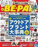 BE-PAL(ビーパル) 2018年 04 月号 [雑誌]