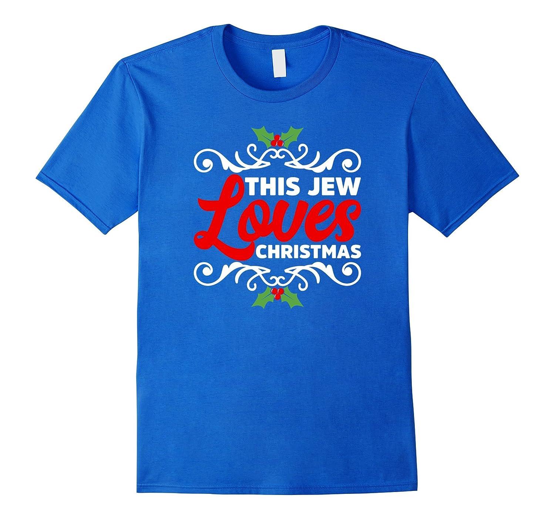 Amazon.com: This Jew Loves Christmas Eve Celebration Winter Xmas T ...