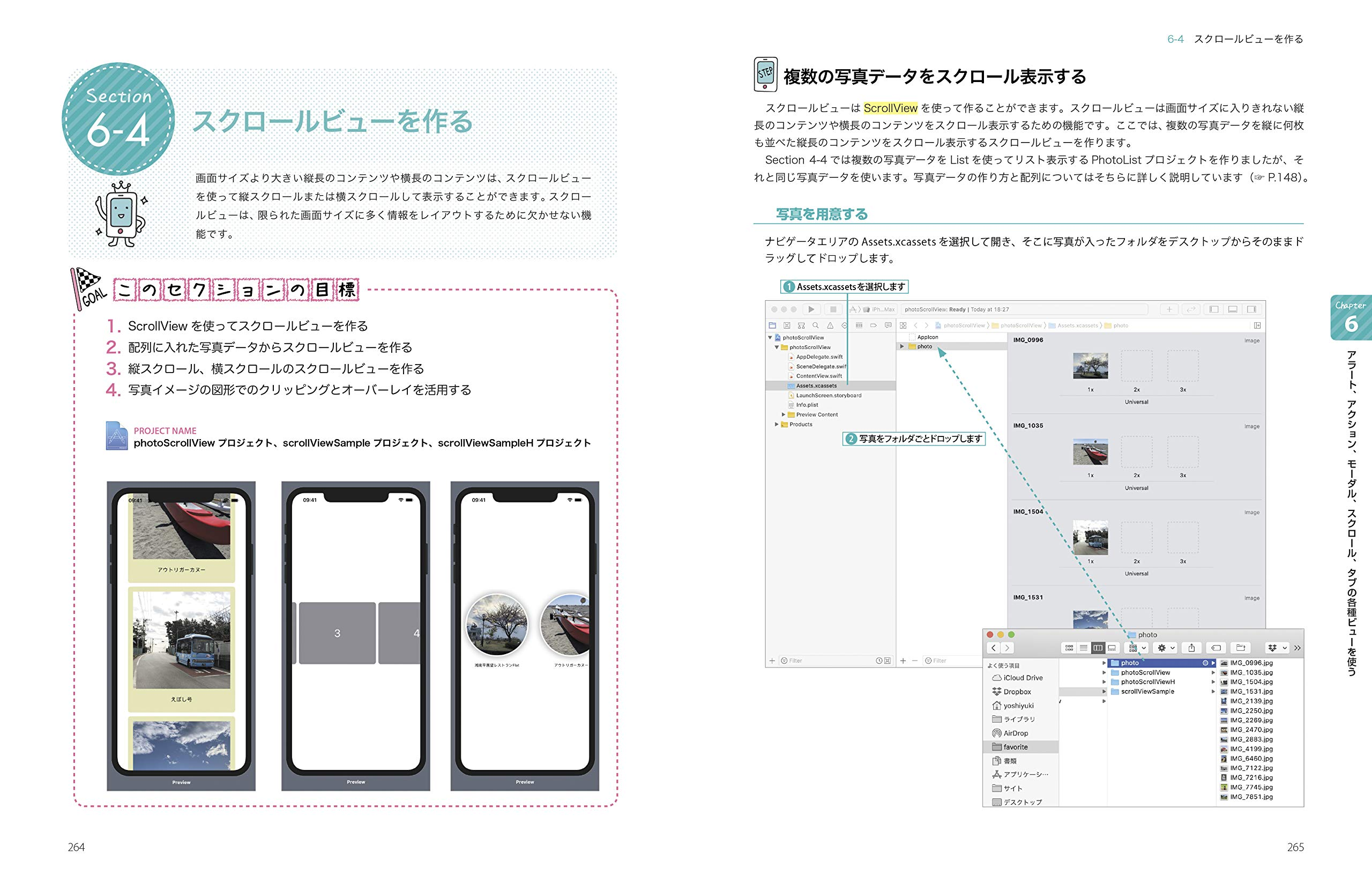 Thumbnail of 詳細! SwiftUI iPhoneアプリ開発入門ノート iOS 13 + Xcode11対応5$