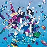 ラストロマンス(DVD付)