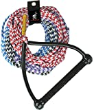 AIRHEAD Watersports AIRHEAD Water Ski Rope 4 Section 75'