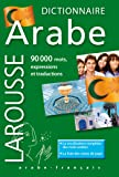 Maxipoche Plus Arabe-Français