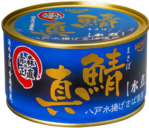 Amazon   青森の正直 真鯖水煮 3...