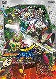 仮面ライダー鎧武/ガイム 第十一巻 [DVD]