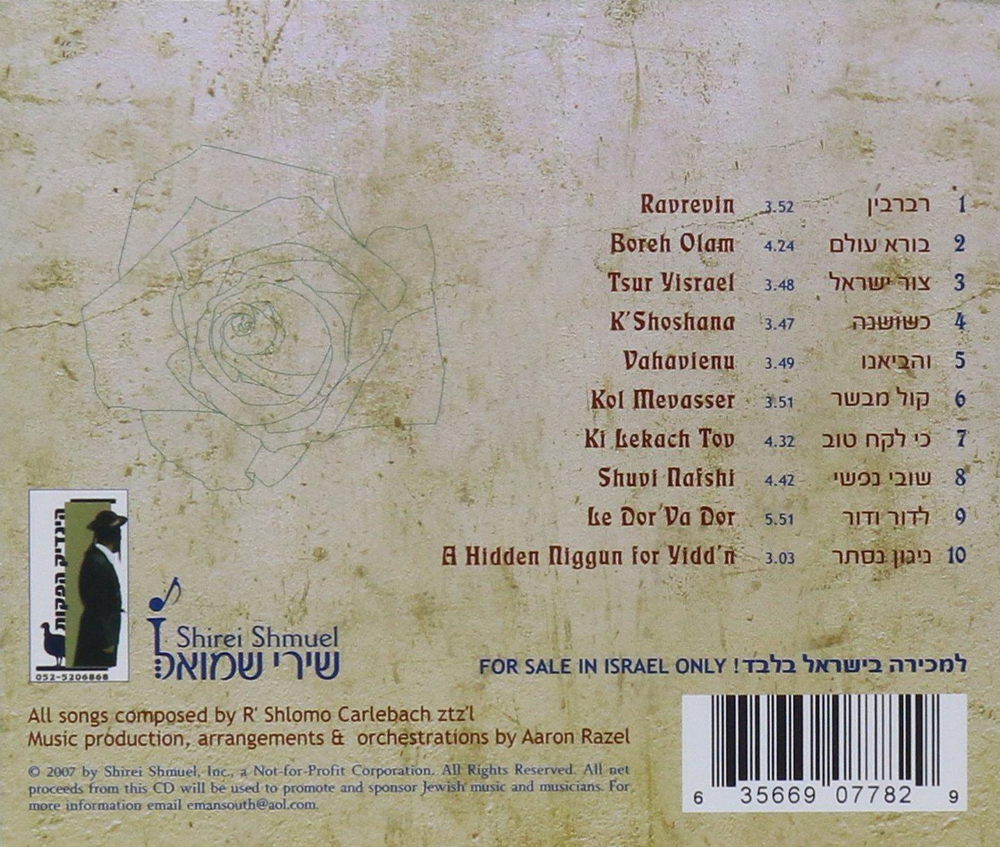 Aaron Razel, Shlomo Katz & Chaim Dovid - K\'shoshana - Amazon.com Music