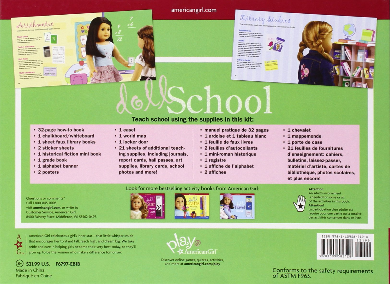 doll school revised american girl trula magruder