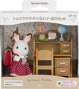 "Epoch Sylvanian Families Sylvanian Family Doll ""DF-10 Girl of chocolat rabbit Furniture Sets"""