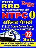 2019 RRB NTPC Stage 1 & 2 Solved Papers Vol 1