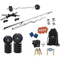 Protoner 50kg Home Gym Set with Rods, Adult
