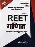 REET MATHS LEVEL-1