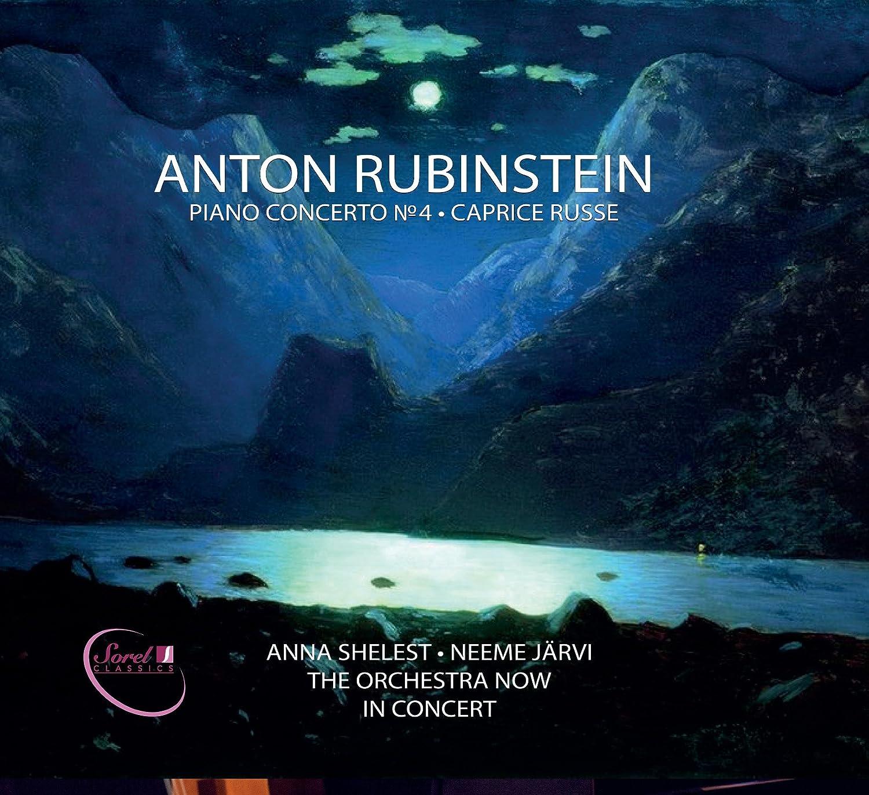 curios intermediate solo piano composer spotlight