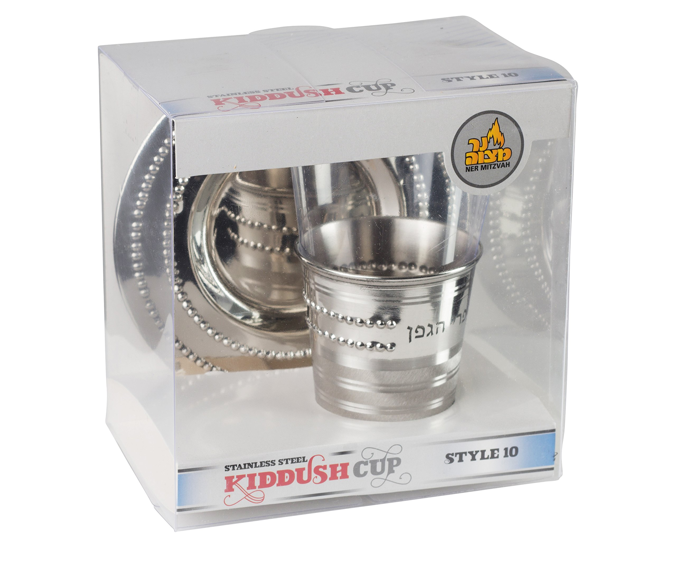 Stainless Steel - Non Tarnish - Kiddush Cup and Tray - For Shabbat and Havdalah - Judaica Shabbos and Holiday Gift - By Ner Mitzvah by Ner Mitzvah (Image #3)