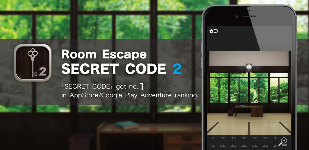 Room Escape Secret Code  Help