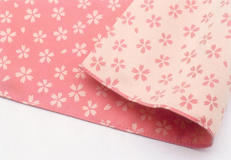 KOMESICHI Kirara Furoshiki Geschenkpapier Reinigungstuch Kirschbl/üten 70/x 70/cm Rosa//Cremefarben