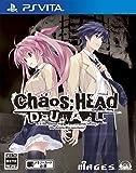 CHAOS;HEAD DUAL (通常版) - PSVita