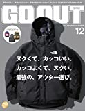 OUTDOOR STYLE GO OUT  2017年12月号 Vol.98