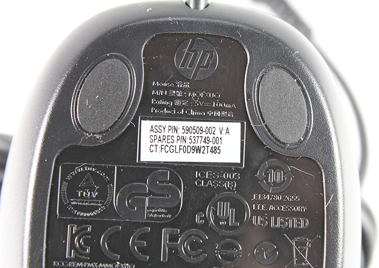 HP MOFXUO 2-Button USB Optical Mouse 590509-002