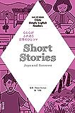 NHK Enjoy Simple English Readers Short Stories ~Joys and Sorrows~