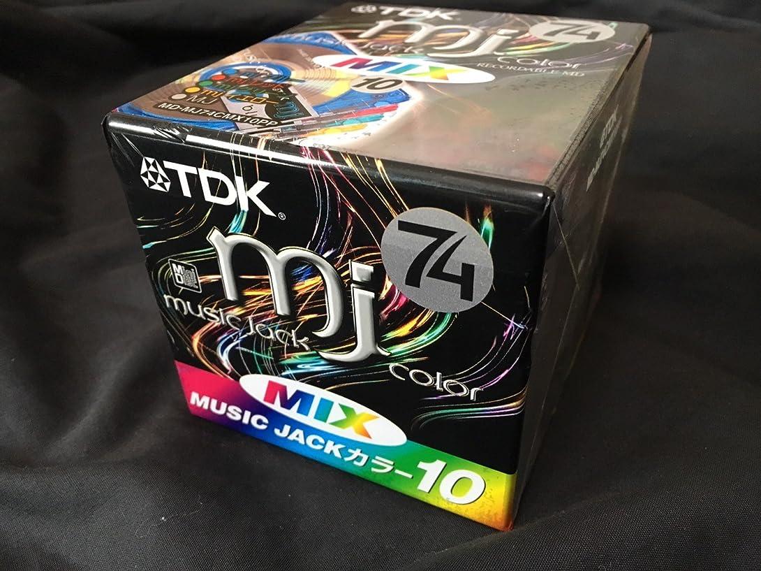 買い手先のことを考えるレトルトソニー MD(ミニディスク) 74分PRISMシリーズ 5枚パック 5MDW74PRA