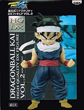 BANPRESTO Dragon Ball Kai prefabricated DX vol.2 freezer final form Figure