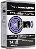 DOMINATOR(ドミネーター) RENEW GRAPHITE 400g RNGL